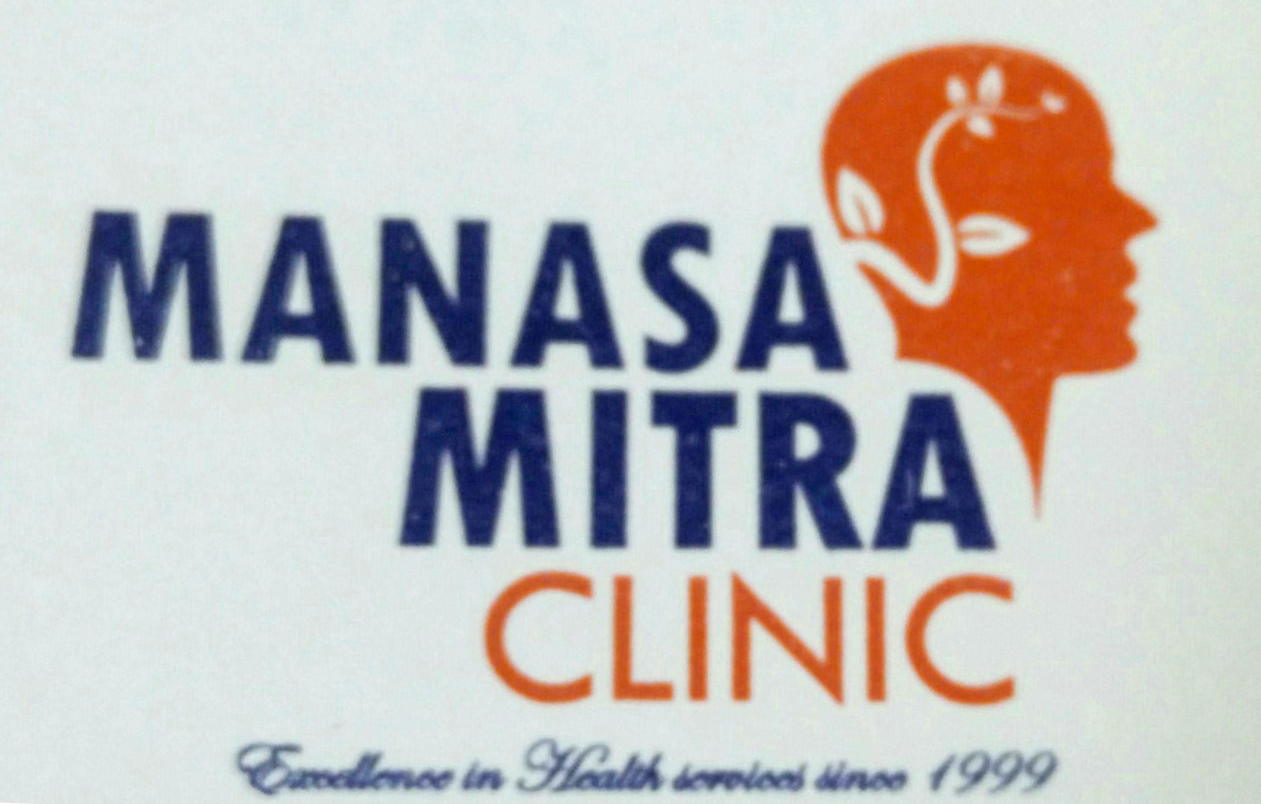 Manasa Mitra Clinic