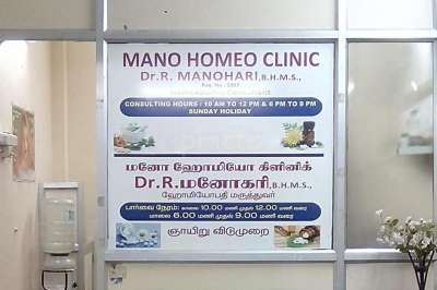 Best Homoeopathy Clinics in Kattupakkam, Chennai - Book