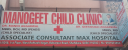 MANOGEET CHILD CLINIC - Image 1