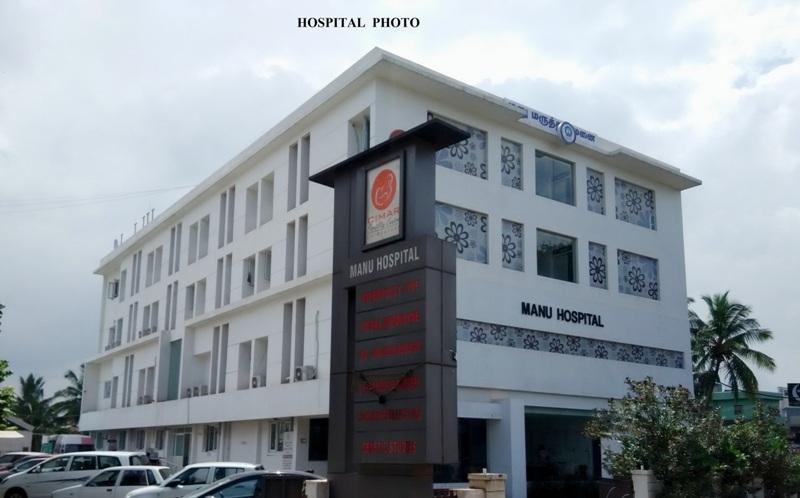Manu Hospitals