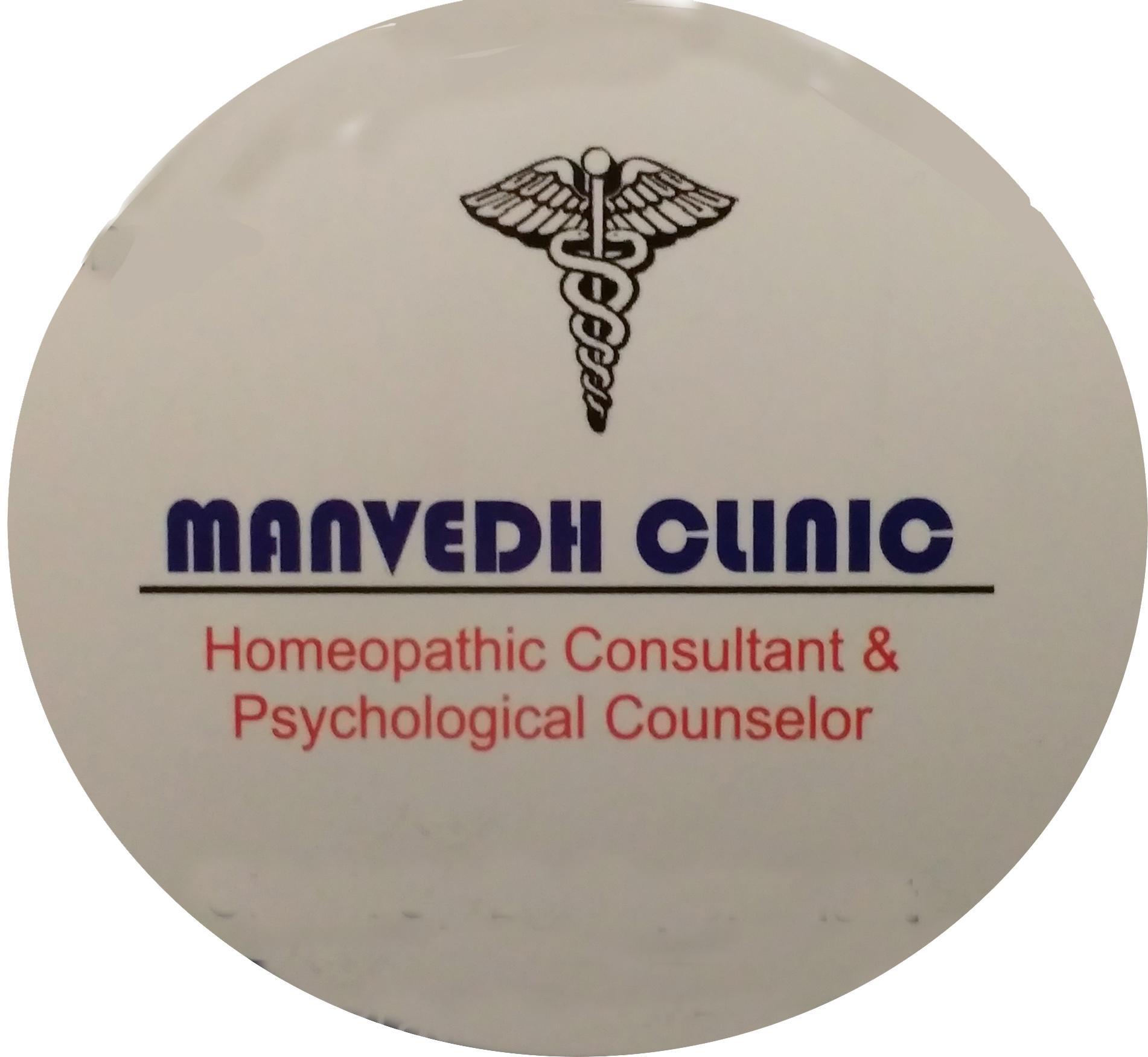Manvedh Clinic