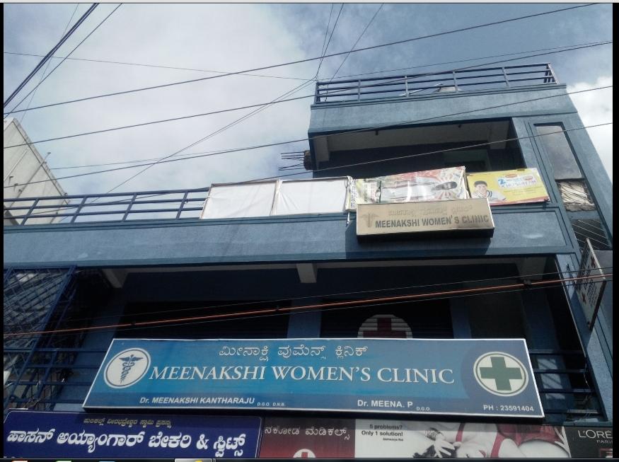 Meenakshi Women's Clinic