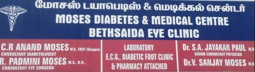 Moses Diabetes and Medical Centre