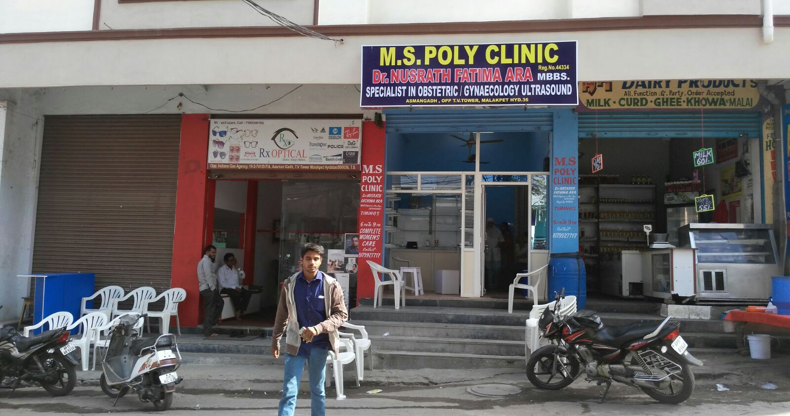 M. S. Poly Clinic