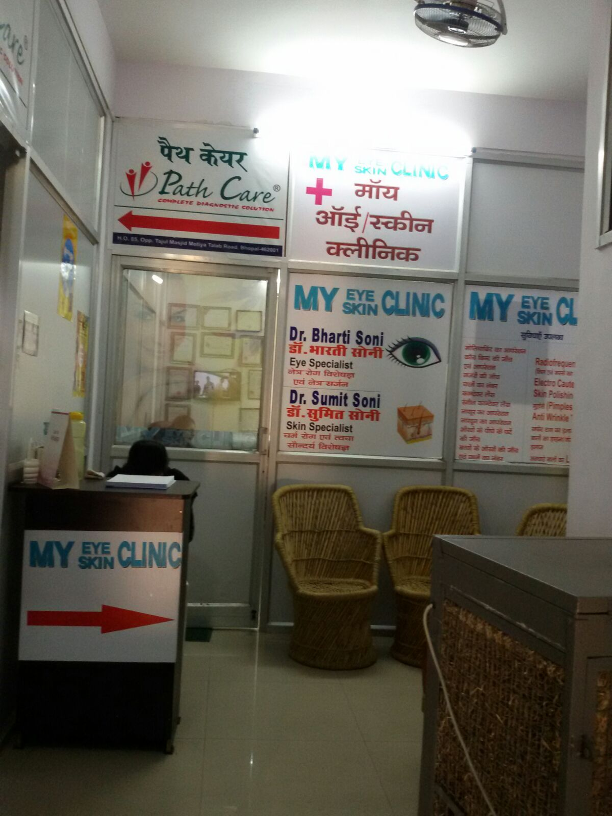 My Eye And Skin Clinic