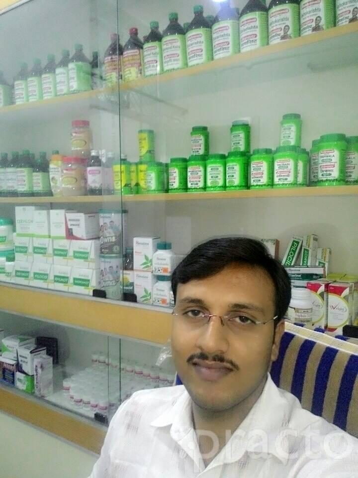 Dr. N. Amit Kumar - Ayurveda