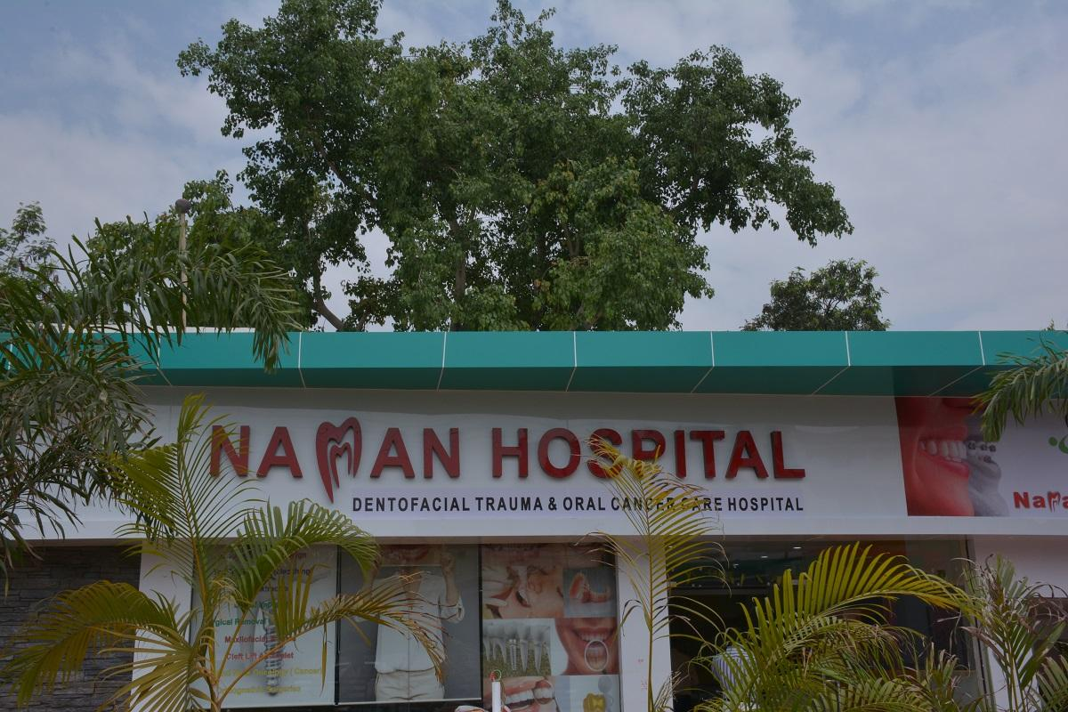 Namman Hospital