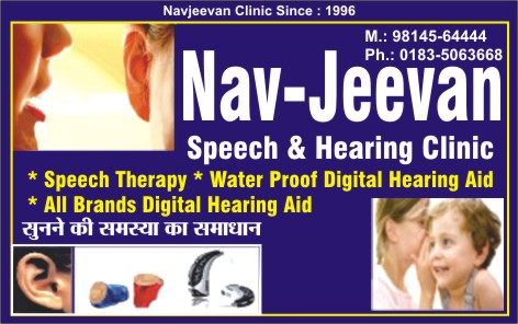 Nav-Jeevan Speech and Hearing Clinic