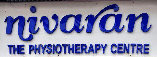 Nivaaran - The Physiotherapy Centre