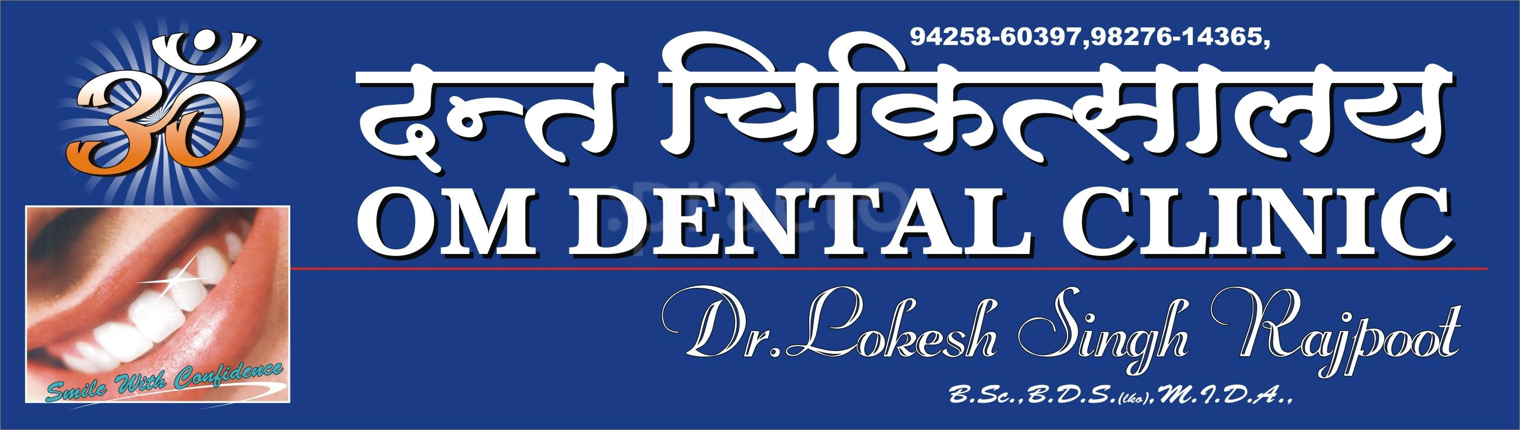 Doctors In Jabalpur - Book Appointment Online, View Fees