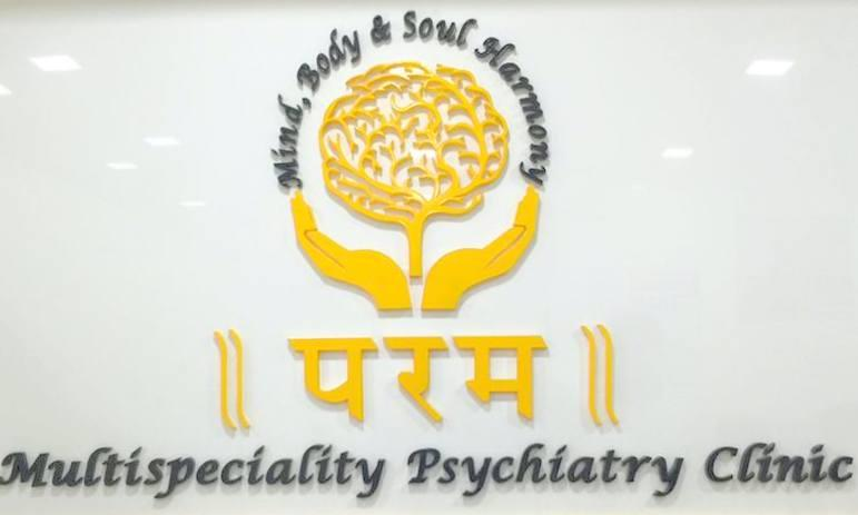 Param Multispeciality Psychiatry & Sexology Clinic