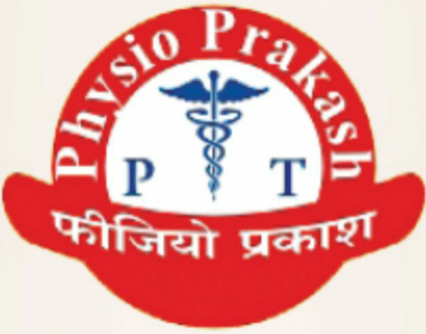 Physio Prakash Health Care And Physiotherapy Center