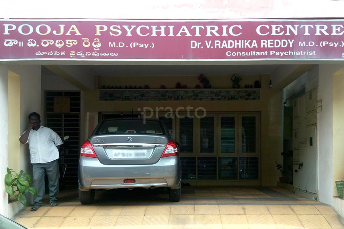 Pooja Psychiatry Center, Psychiatry Clinic in Suryaraopet