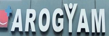 Arogyam Superspeciality Clinic