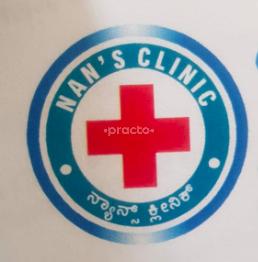 Nan's Clinic
