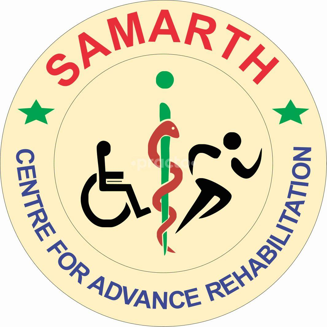 Samarth Physiotherapy Clinic