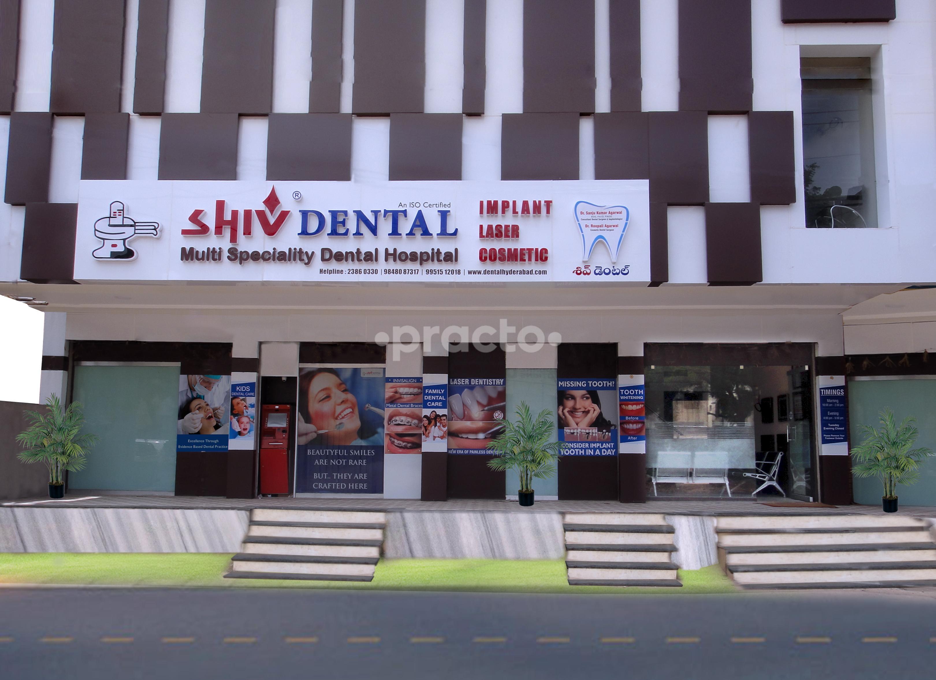 Shiv Dental Clinic
