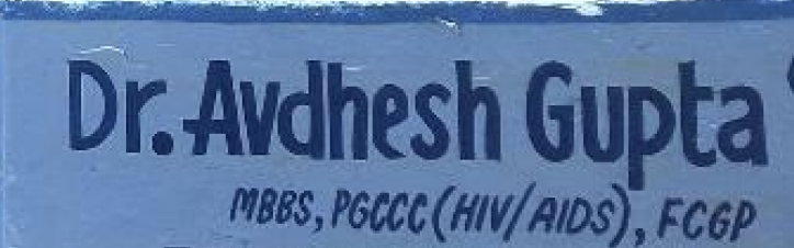 Dr. Avdesh Gupta's Clinic