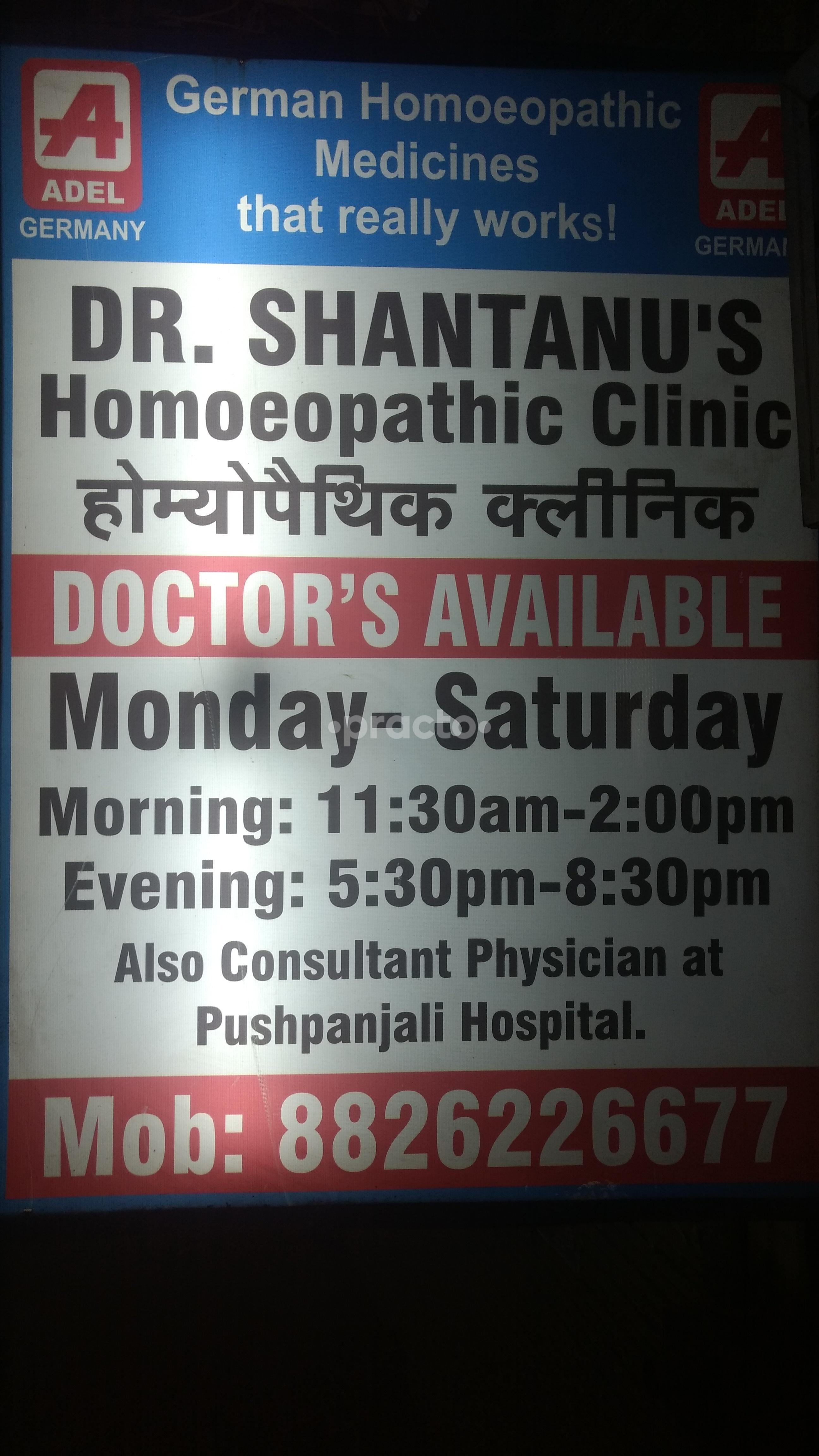 Dr. Shantanu's Homoeopathic Clinic
