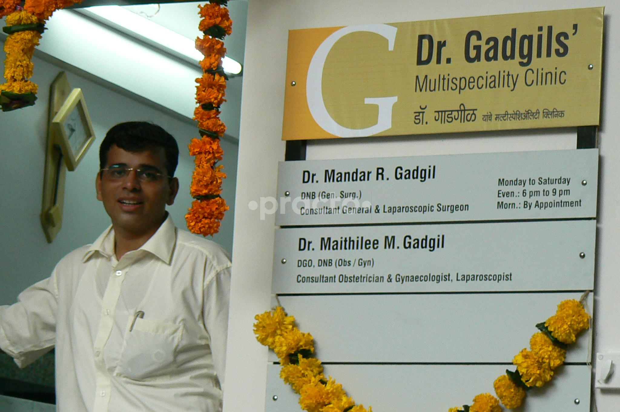 Gynecologist Obstetricians In Thane - Instant Appointment
