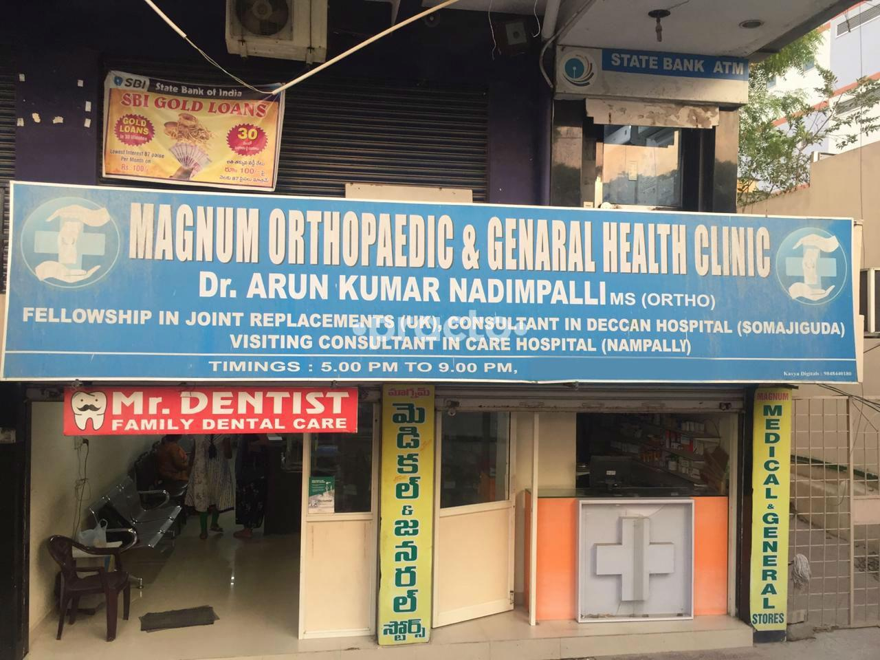Orthopedic Doctors In Kphb, Hyderabad - Instant Appointment Booking