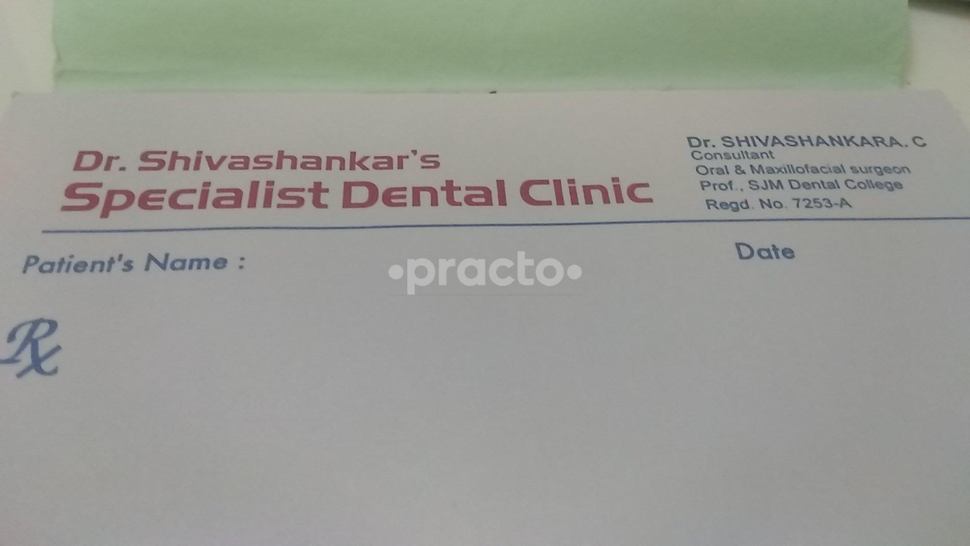 Dr.Shivashankar's Specialist Dental Clinic