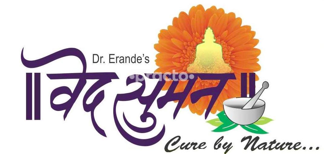 Vedsuman Ayurved Infertility Sexology Clinic