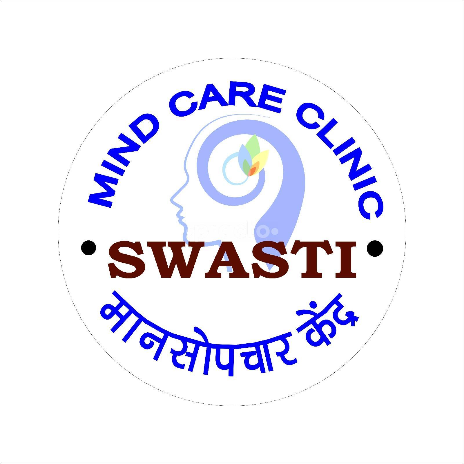 Swasti Mind Care Clinic