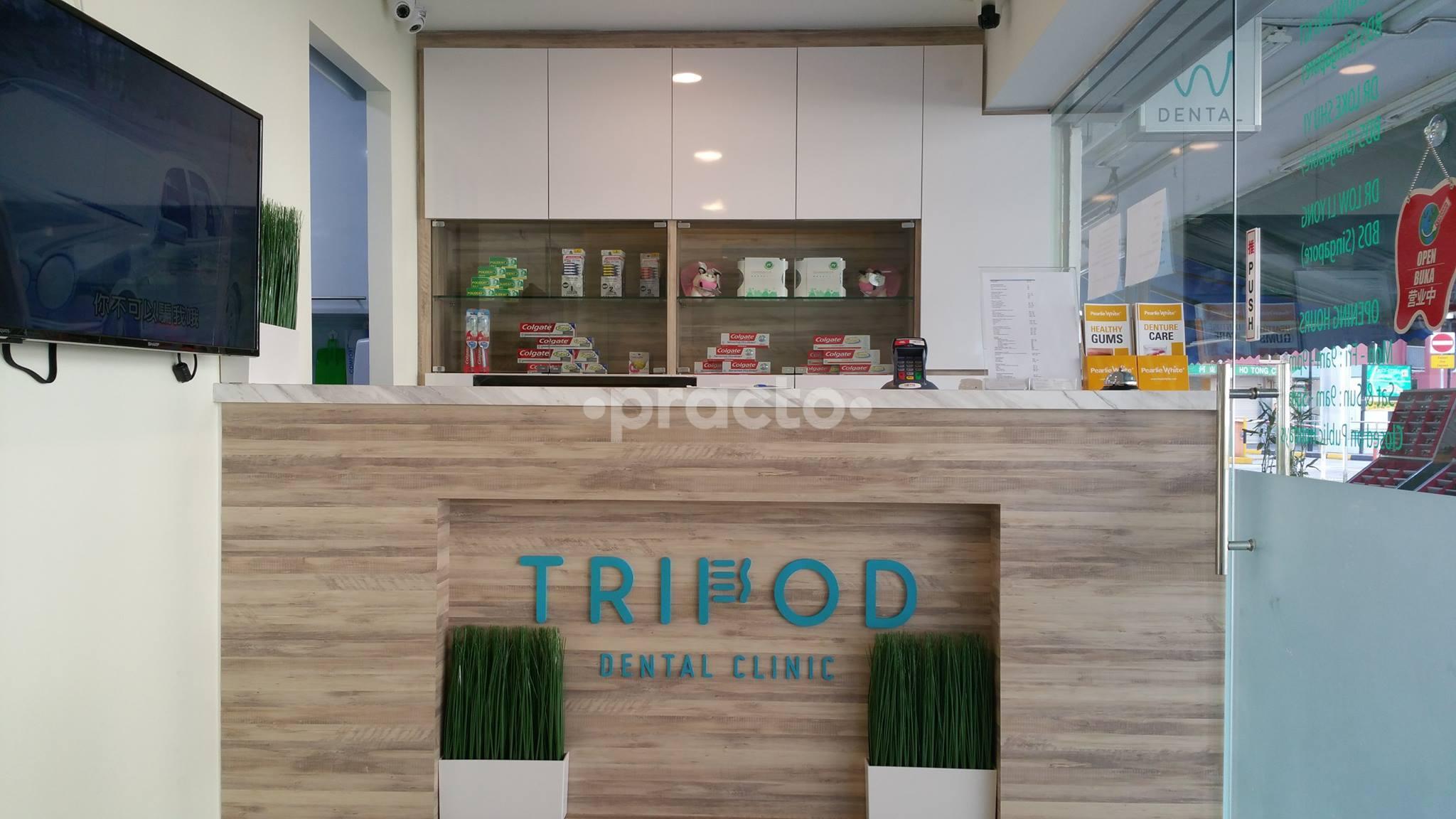 Tripod Dental @ Circuit Road
