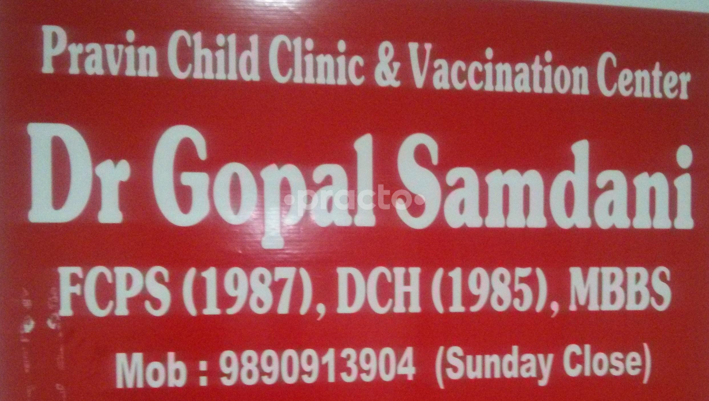 Pravin Child Clinic & Vaccination Center, Pediatric Clinic in Pimple