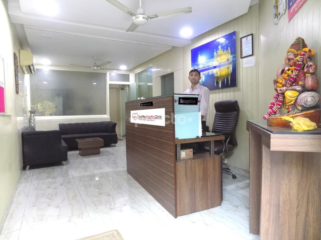 Cardiologists In Dwarka, Delhi - Instant Appointment Booking