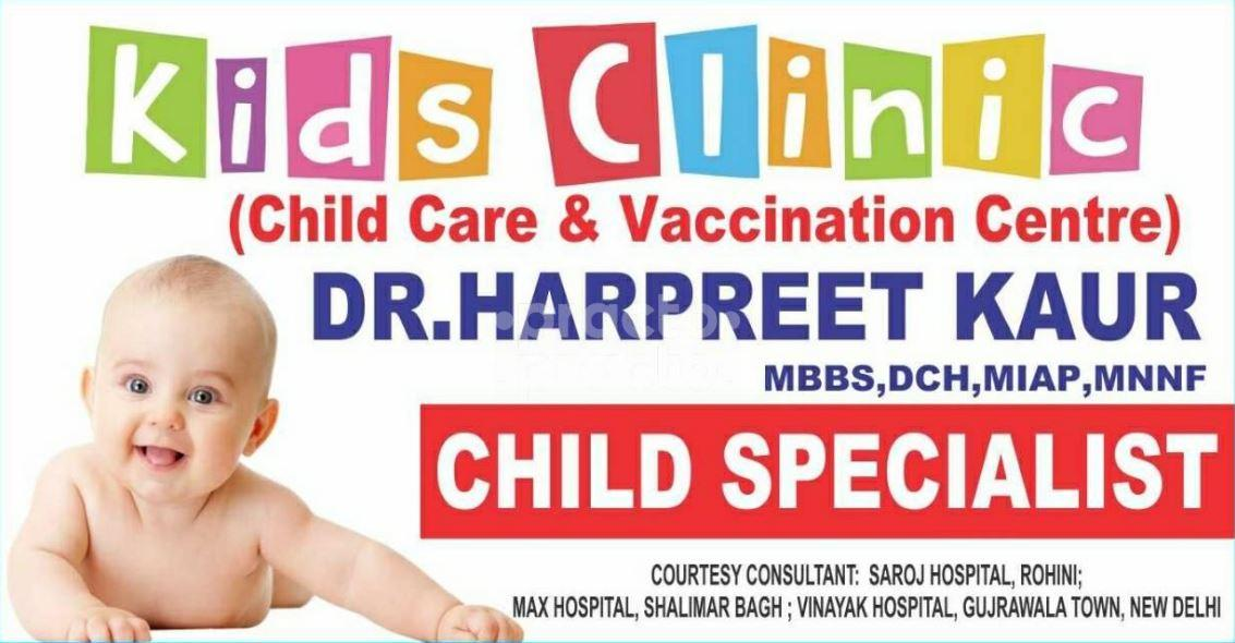 Bedwetting Treatment, Bedwetting In Children In Delhi - View Doctors