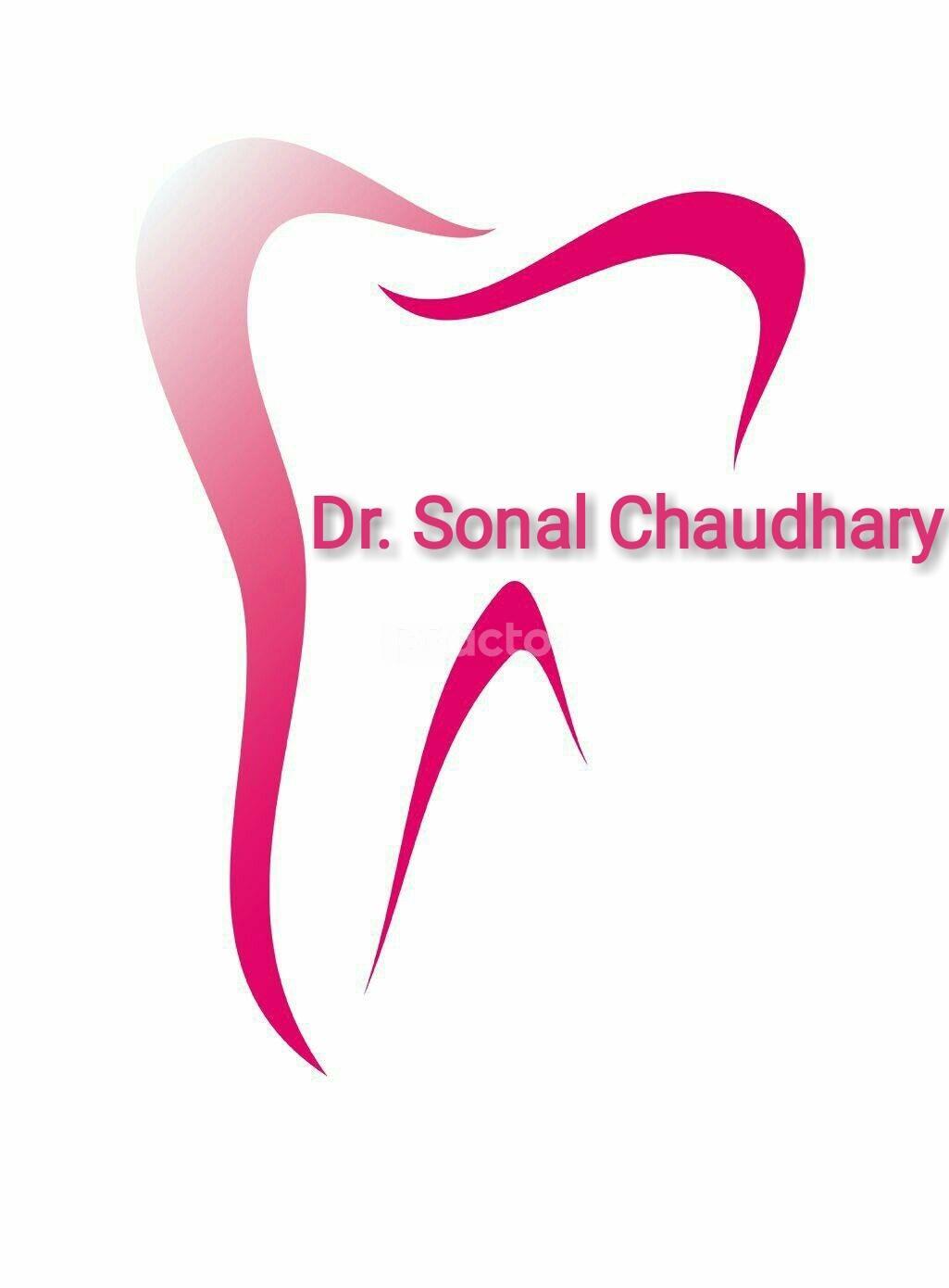 Pt. Sunder Lal Hospital