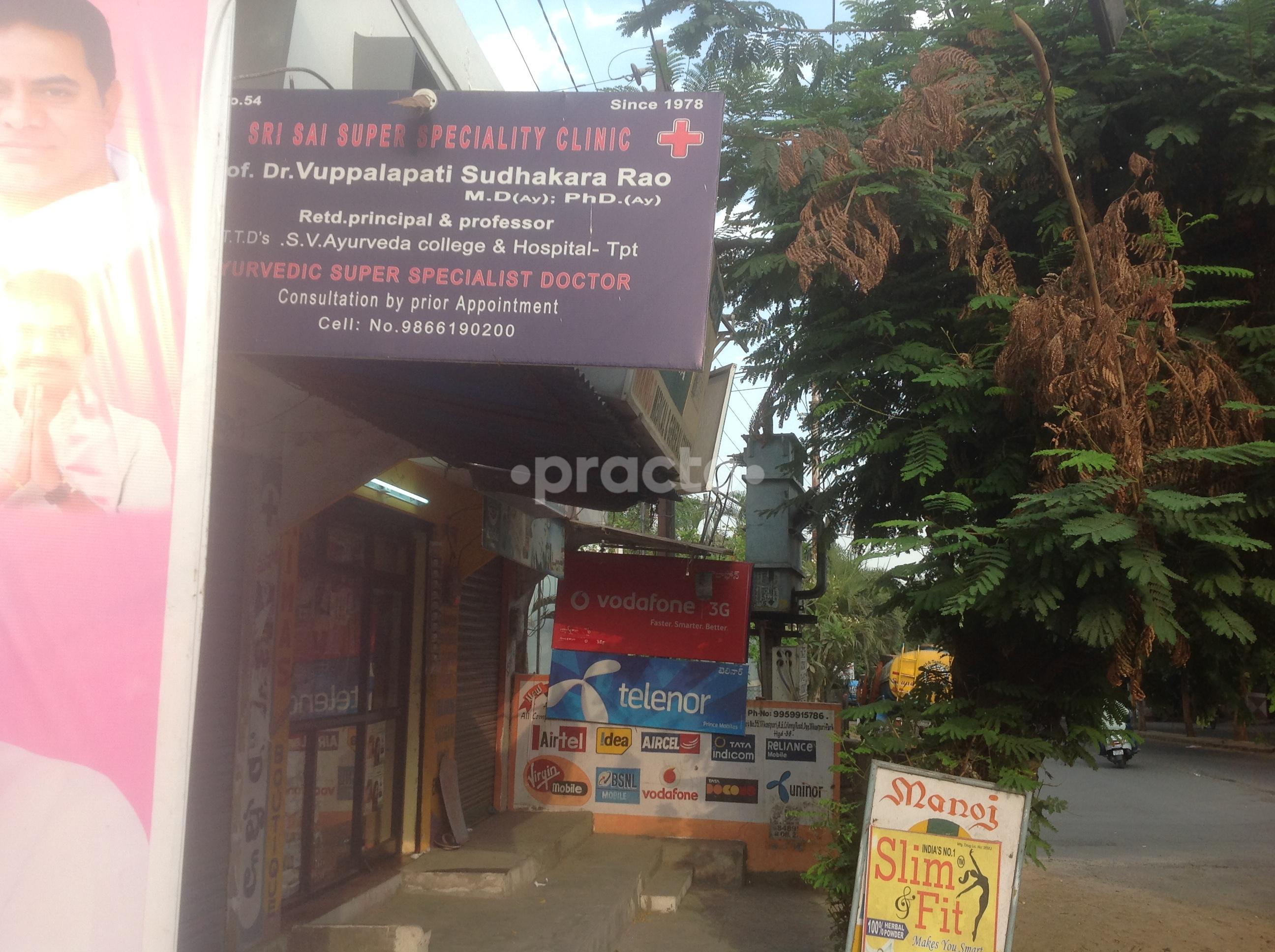 Sri Sai Super Speciality AyurvedicClinic
