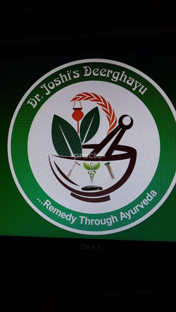 Dr. Joshi's Deerghayu Ayurvedic Center