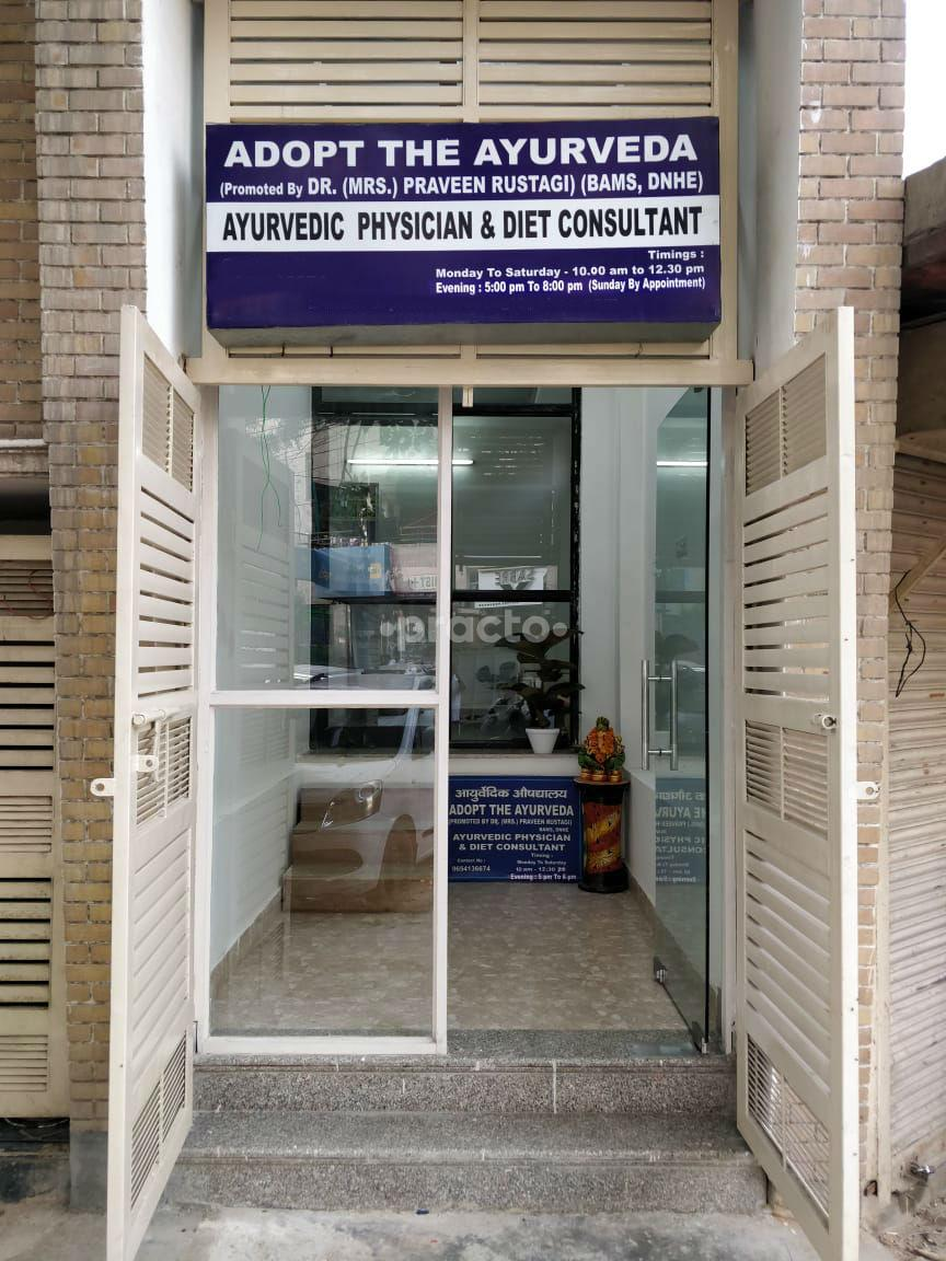 Ayurveda Doctors In Khanpur, Delhi - Instant Appointment