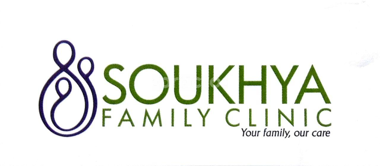Soukhya Family Clinic