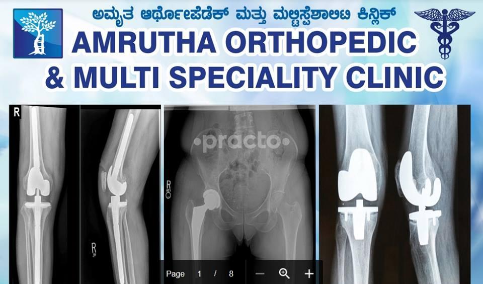 Amrutha Orthopedic Centre