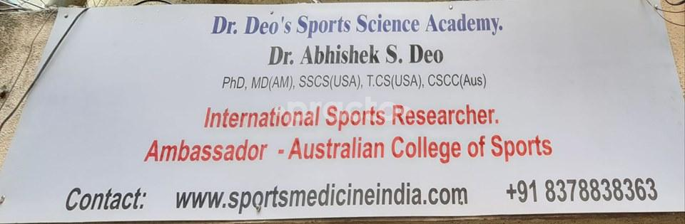 Dr Abhishek S Deo Clinic