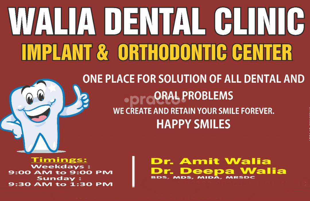 Walia Dental Clinic