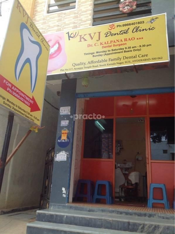 KVJ Dental Clinic