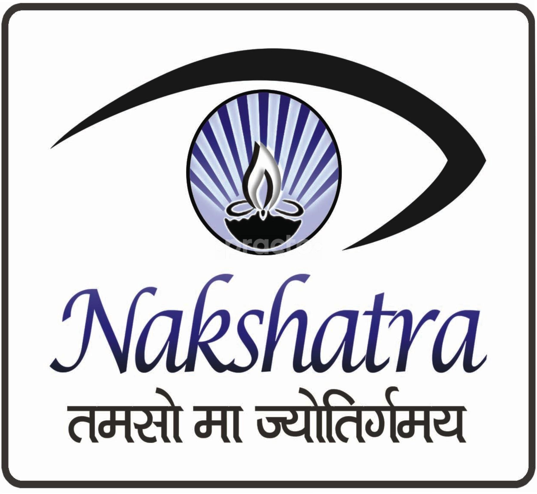 Nakshatra Eye Care