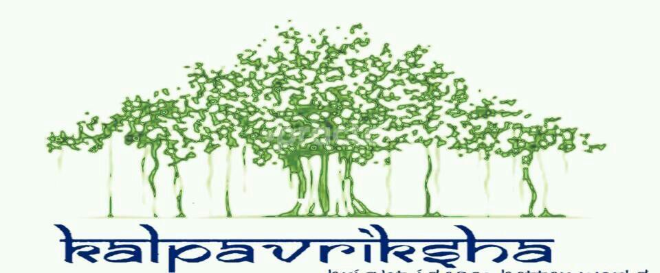 Kalpvriksha Ayurveda