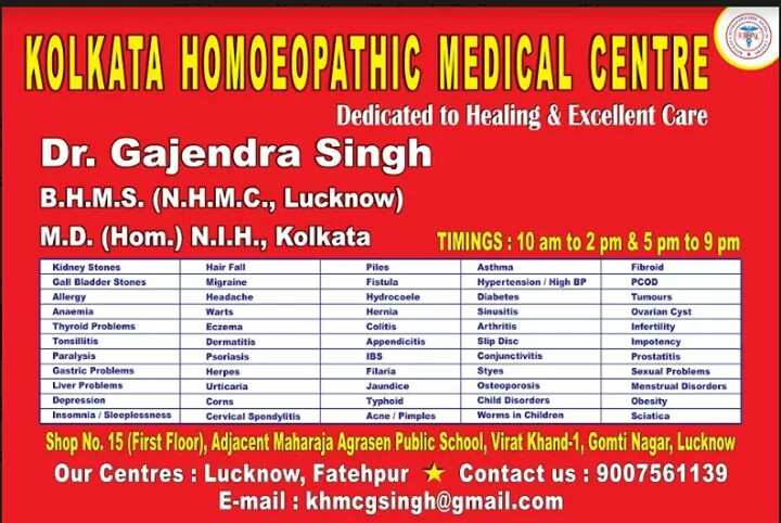 Kolkata Homoeopathic Medical Centre