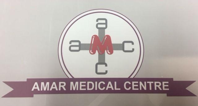 Amar Medical Centre