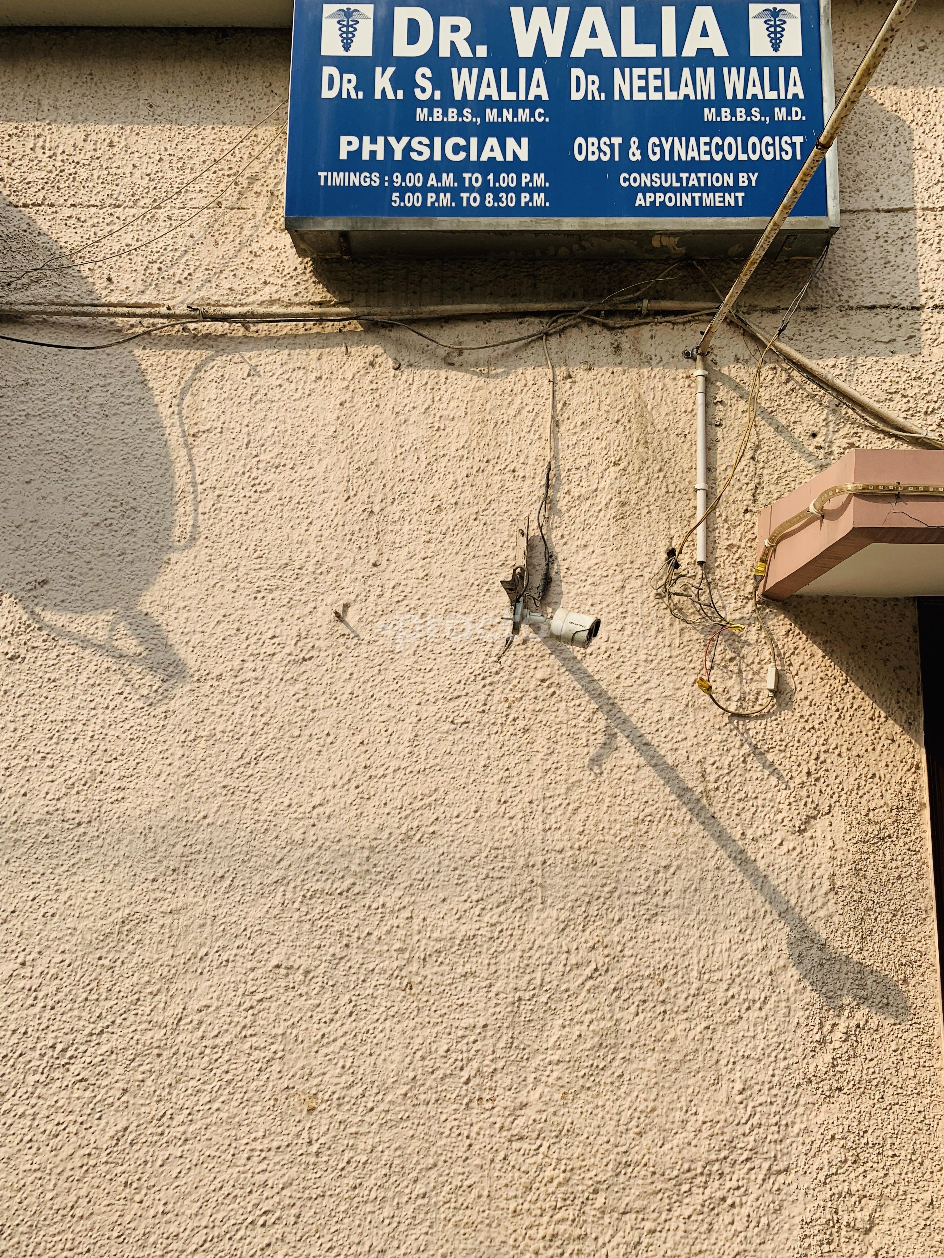 Typhoid Treatment, Typhoid Treatment In Delhi - View Doctors