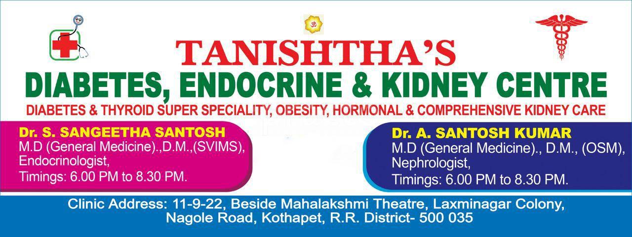 Tanishtha's Diabetes Endocrine & Kidney Centre