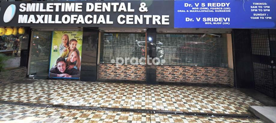 Dr  V  Srinivas Reddy - Oral And MaxilloFacial Surgeon