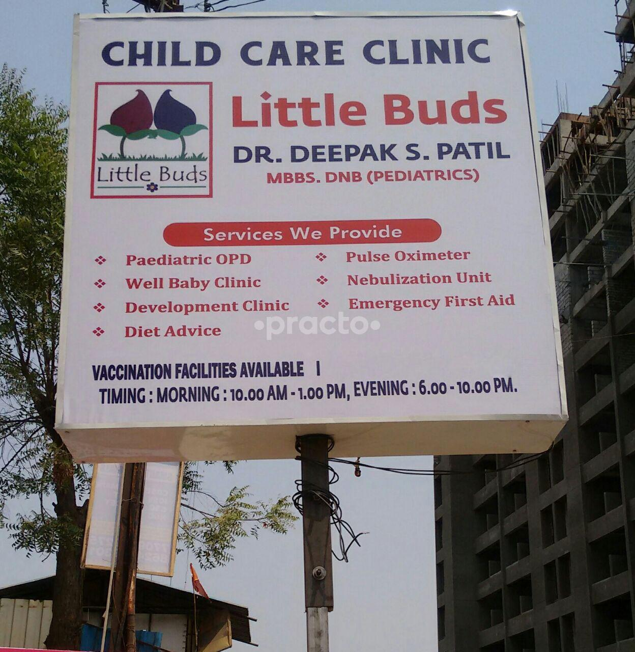 little buds child care clinic pediatrician clinic in undri pune little buds child care clinic pediatrician clinic in undri pune book appointment view fees feedbacks practo