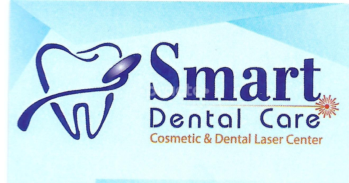 Smart Dental Care